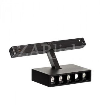 Магнитный светильник GALAXY CMA 5 AIR-8W Black IP20